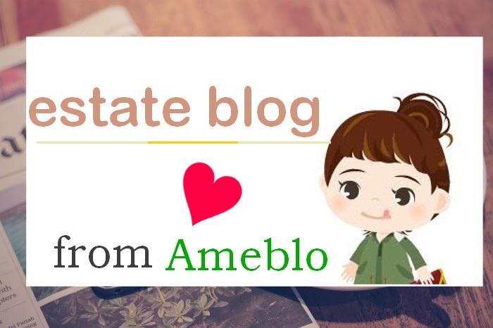 当社事務員のブログです・・